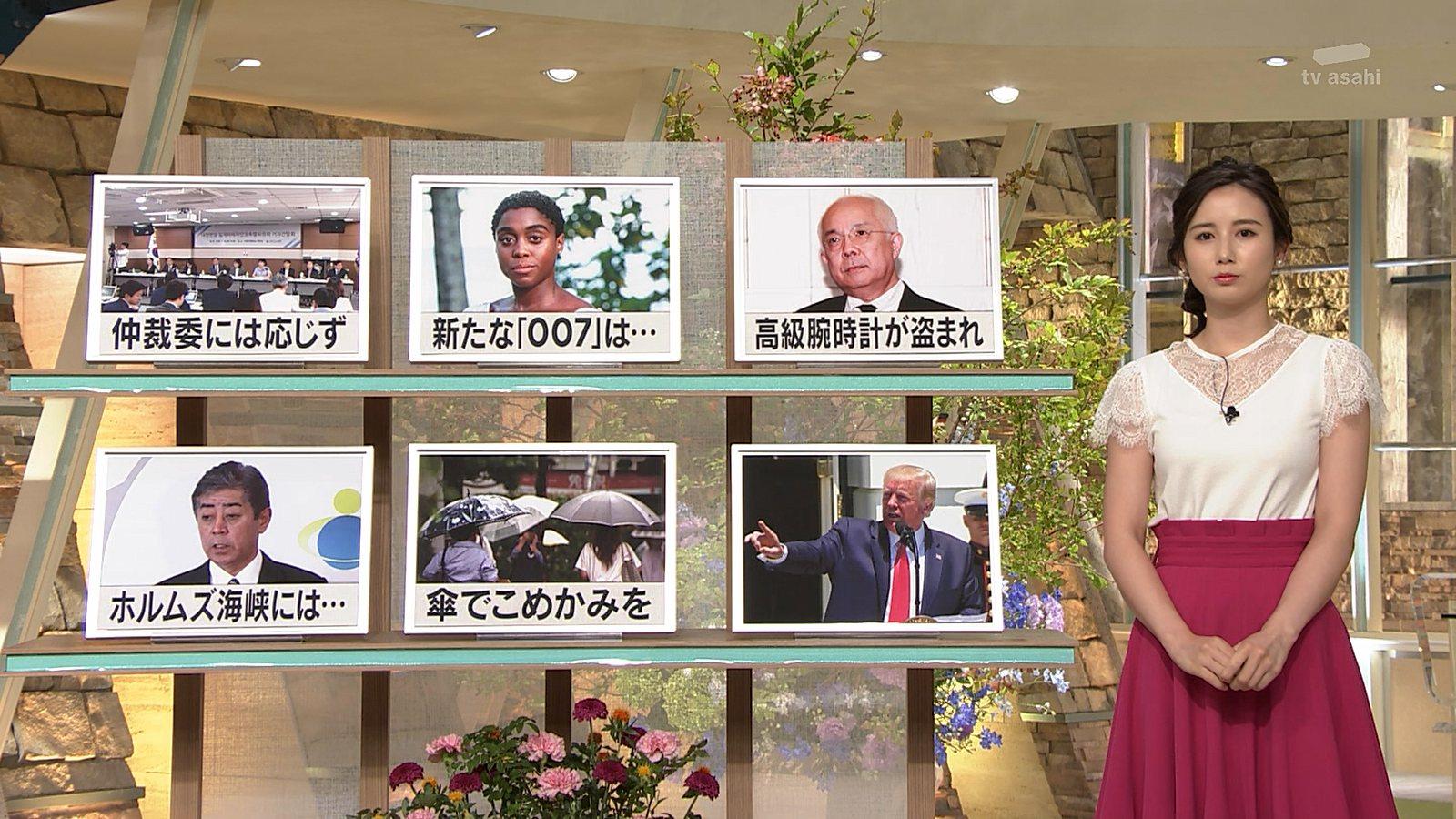 森川夕貴_女子アナ_おっぱい_横乳_報道ステーション_14