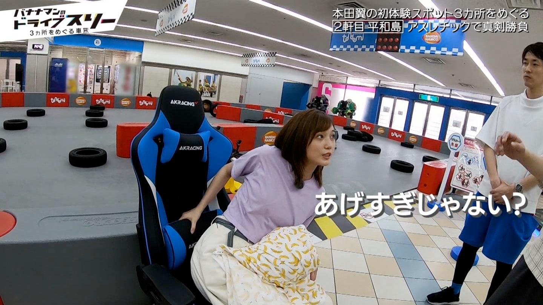 本田翼_モデル_お尻_テレビキャプエロ画像_16