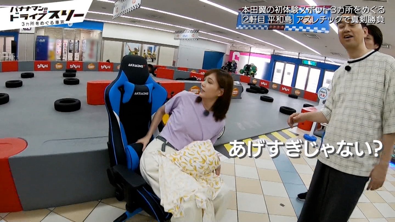 本田翼_モデル_お尻_テレビキャプエロ画像_17