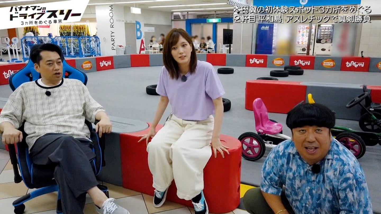 本田翼_モデル_お尻_テレビキャプエロ画像_21