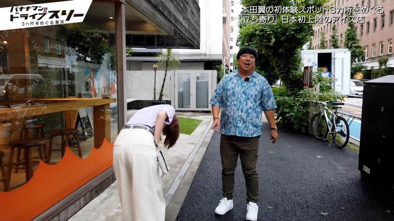 本田翼_モデル_お尻_テレビキャプエロ画像_34