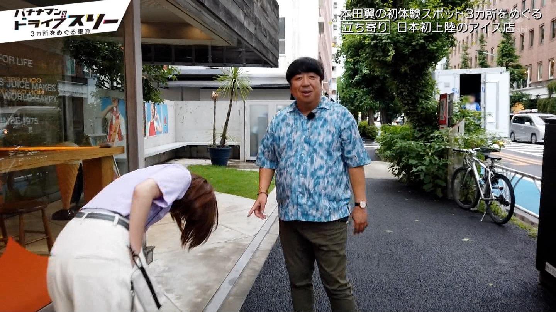本田翼_モデル_お尻_テレビキャプエロ画像_35