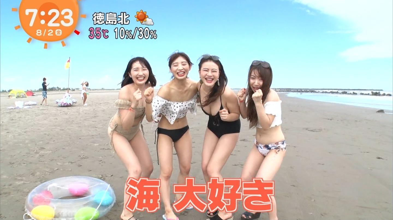 ビーチ_素人_ビキニ水着_めざましテレビ_03