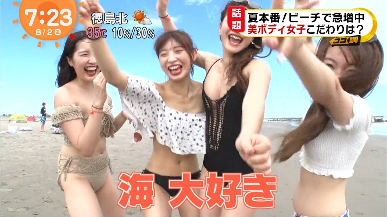 ビーチ_素人_ビキニ水着_めざましテレビ_04