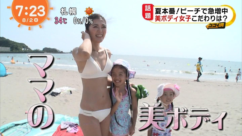 ビーチ_素人_ビキニ水着_めざましテレビ_11