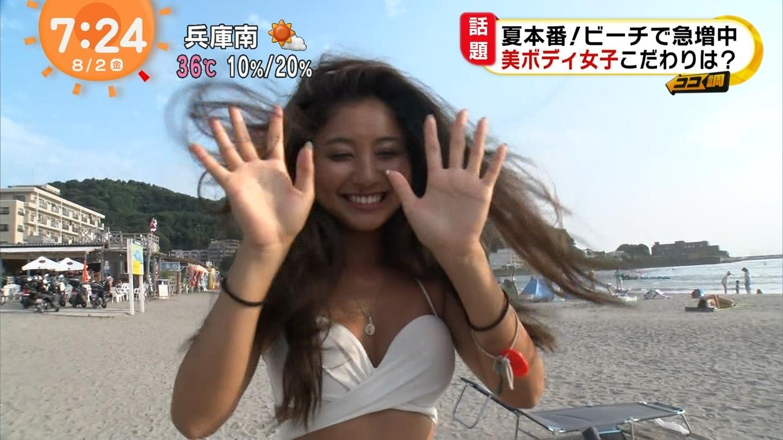 ビーチ_素人_ビキニ水着_めざましテレビ_14