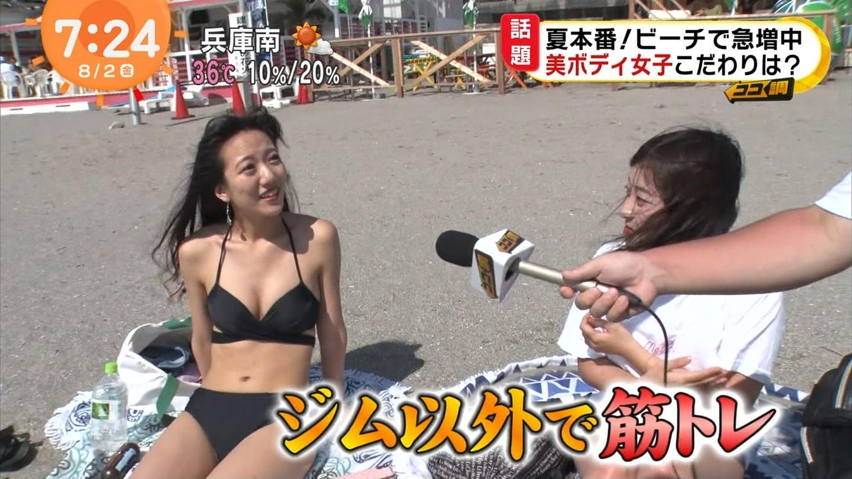 ビーチ_素人_ビキニ水着_めざましテレビ_19