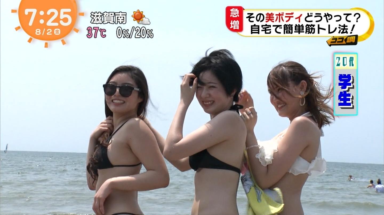 ビーチ_素人_ビキニ水着_めざましテレビ_20