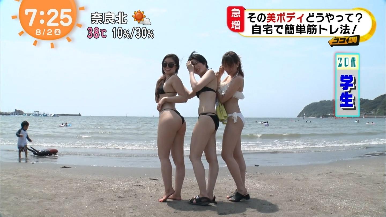 ビーチ_素人_ビキニ水着_めざましテレビ_21