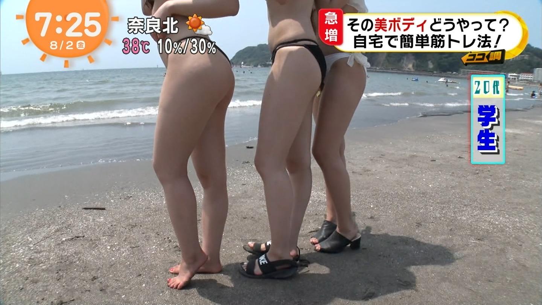 ビーチ_素人_ビキニ水着_めざましテレビ_22