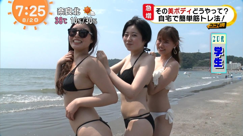 ビーチ_素人_ビキニ水着_めざましテレビ_23