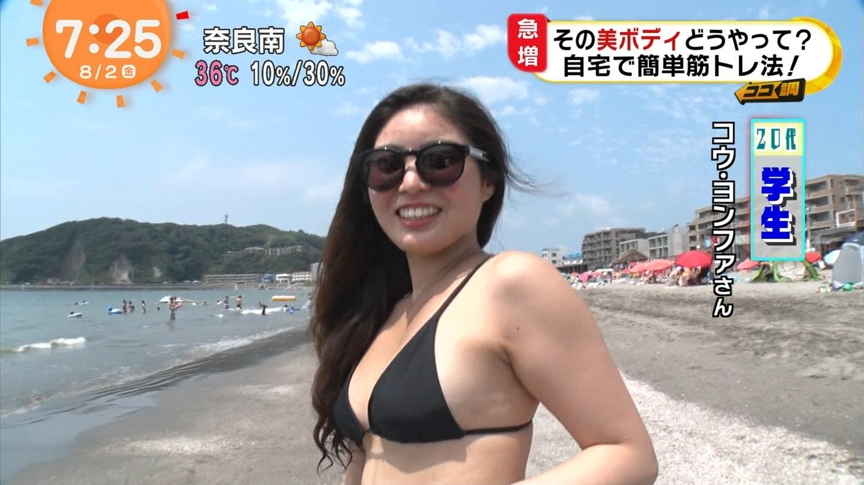 ビーチ_素人_ビキニ水着_めざましテレビ_26