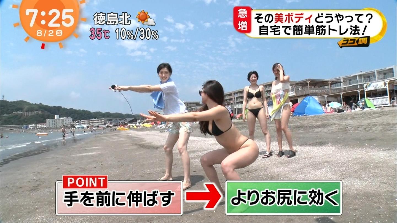 ビーチ_素人_ビキニ水着_めざましテレビ_29