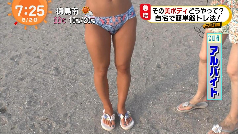 ビーチ_素人_ビキニ水着_めざましテレビ_31