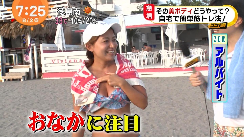 ビーチ_素人_ビキニ水着_めざましテレビ_32