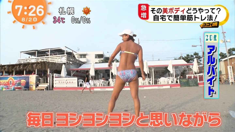 ビーチ_素人_ビキニ水着_めざましテレビ_36