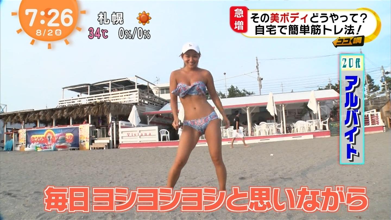 ビーチ_素人_ビキニ水着_めざましテレビ_37