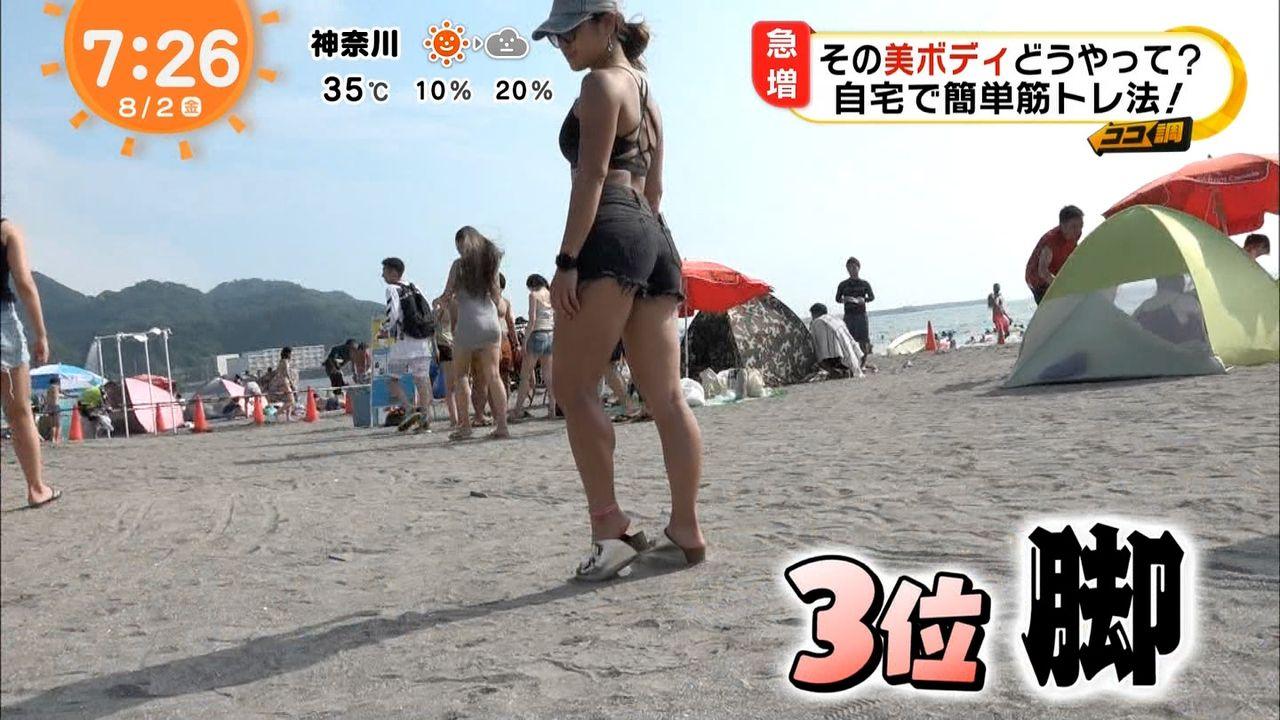 ビーチ_素人_ビキニ水着_めざましテレビ_39