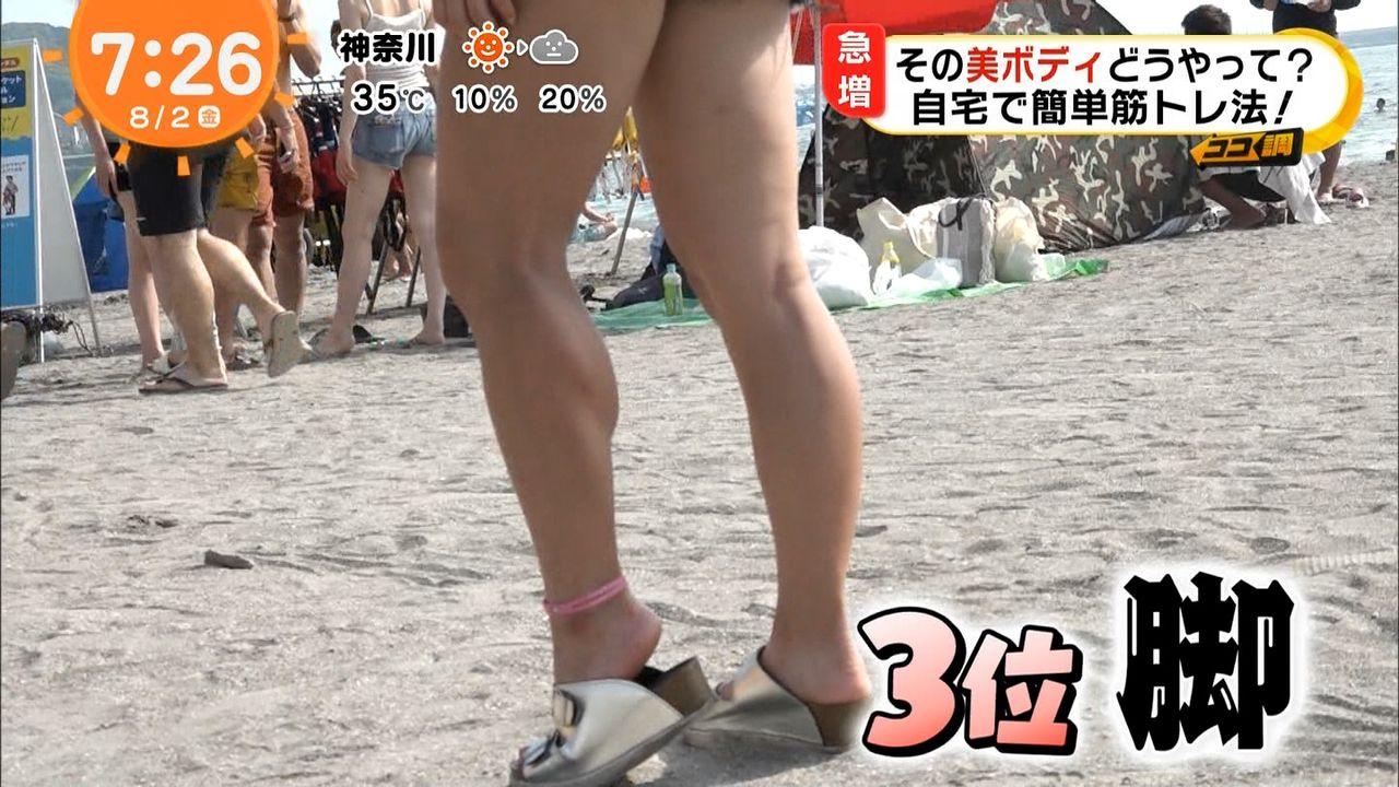 ビーチ_素人_ビキニ水着_めざましテレビ_40