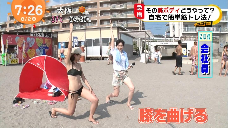 ビーチ_素人_ビキニ水着_めざましテレビ_43