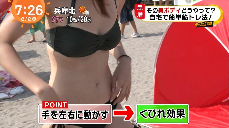 ビーチ_素人_ビキニ水着_めざましテレビ_44