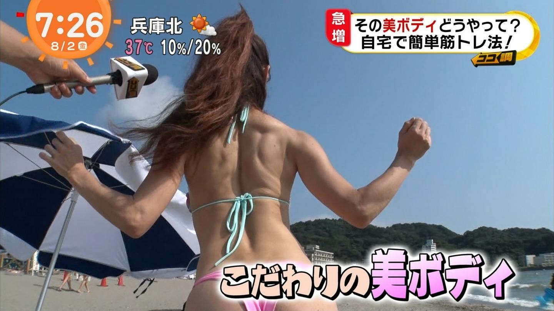 ビーチ_素人_ビキニ水着_めざましテレビ_45
