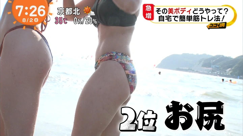 ビーチ_素人_ビキニ水着_めざましテレビ_46
