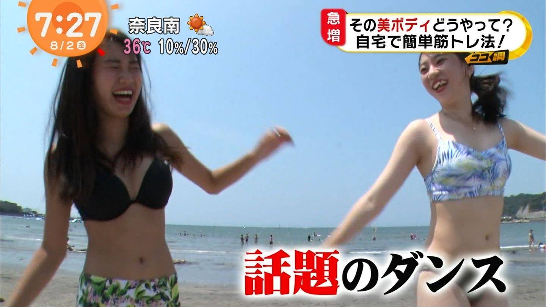 ビーチ_素人_ビキニ水着_めざましテレビ_54