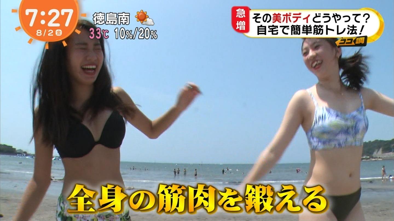 ビーチ_素人_ビキニ水着_めざましテレビ_55