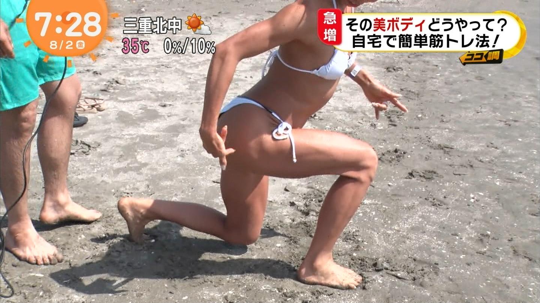 ビーチ_素人_ビキニ水着_めざましテレビ_56