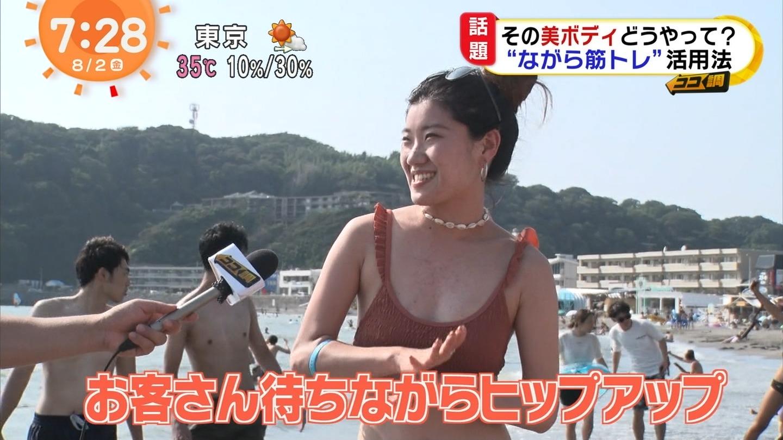 ビーチ_素人_ビキニ水着_めざましテレビ_57
