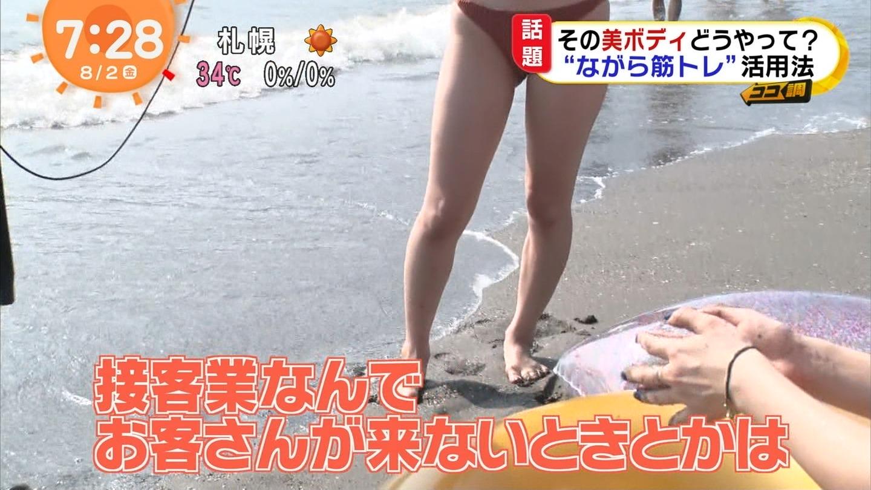 ビーチ_素人_ビキニ水着_めざましテレビ_58