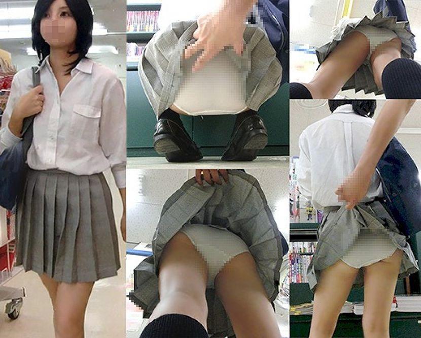 大人っぽいJKに近づいてスカートを捲り上げる!