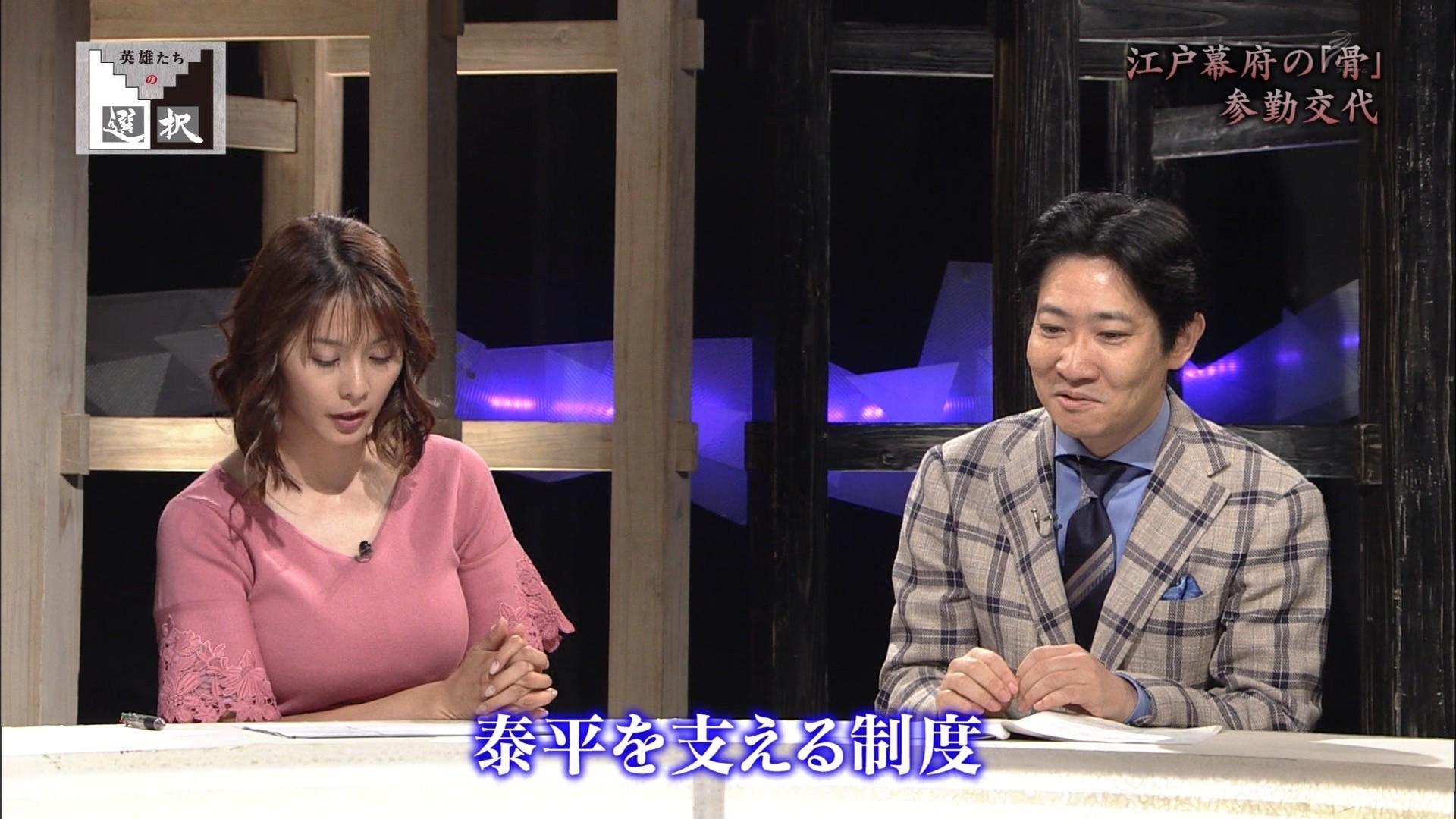 杉浦友紀_女子アナ_着衣巨乳_英雄たちの選択_11
