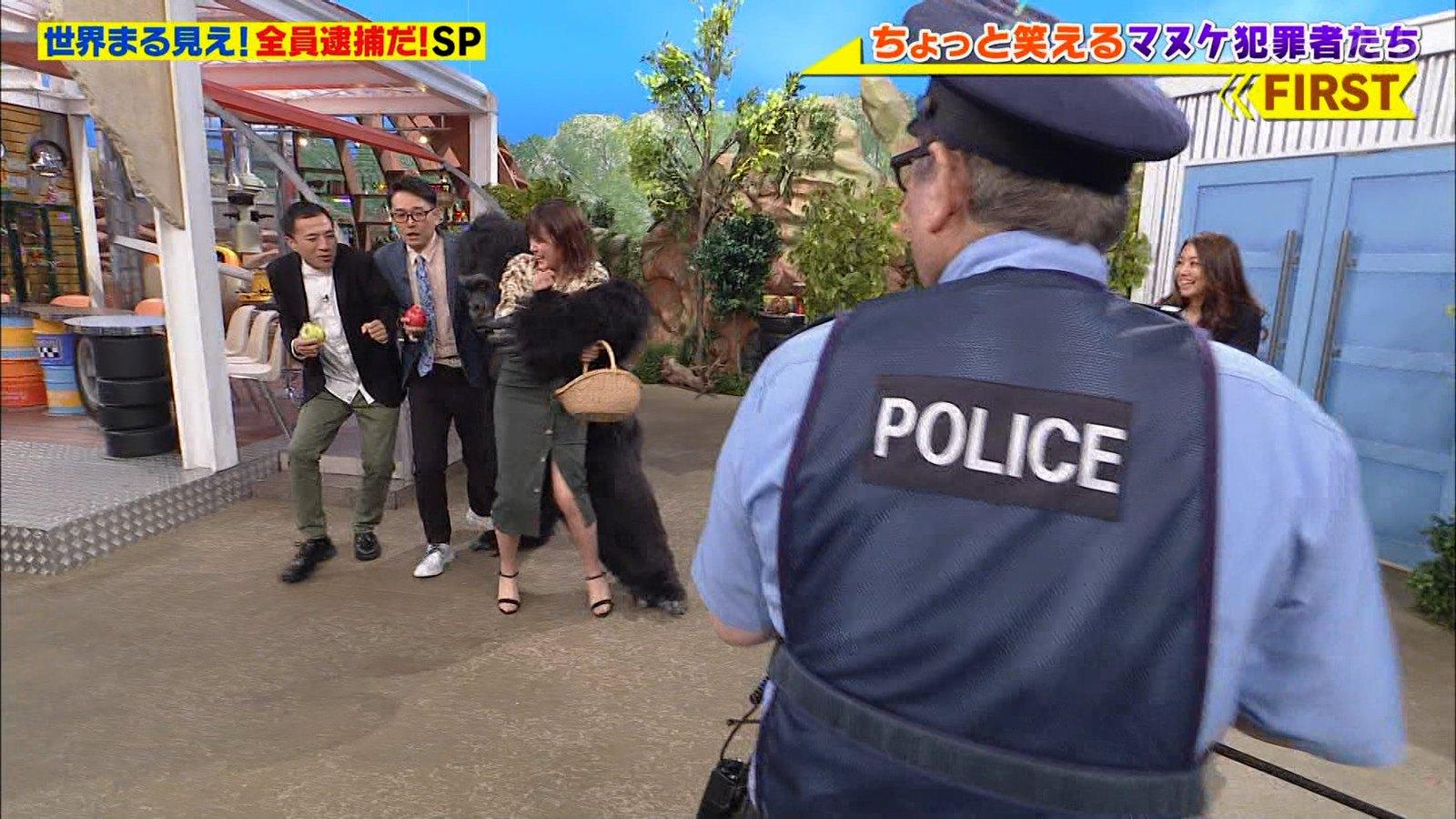 王林_お尻_パンツライン_世界まる見えテレビ特捜部_04