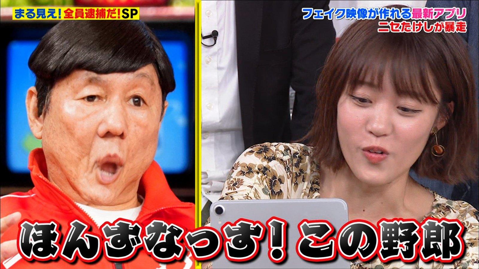 王林_お尻_パンツライン_世界まる見えテレビ特捜部_10