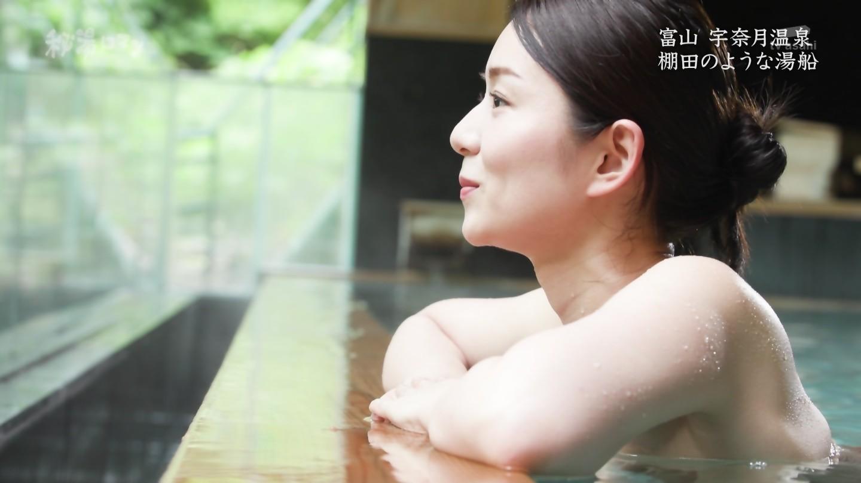 倉澤映枝_谷間_露天風呂_秘湯ロマン_07