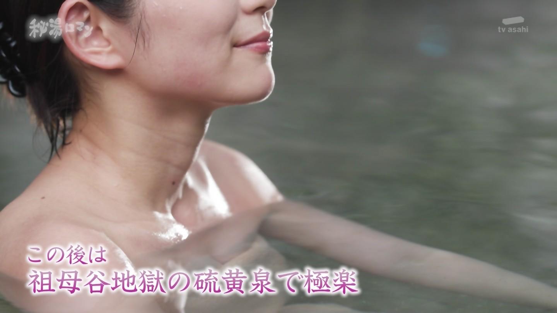 倉澤映枝_谷間_露天風呂_秘湯ロマン_23