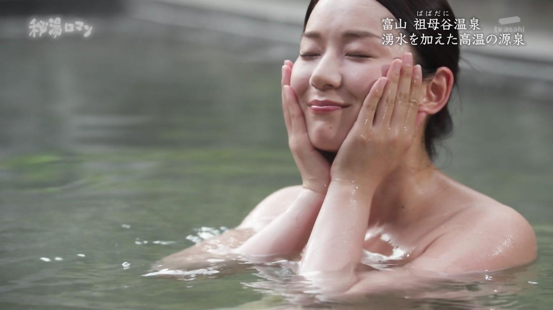 倉澤映枝_谷間_露天風呂_秘湯ロマン_28