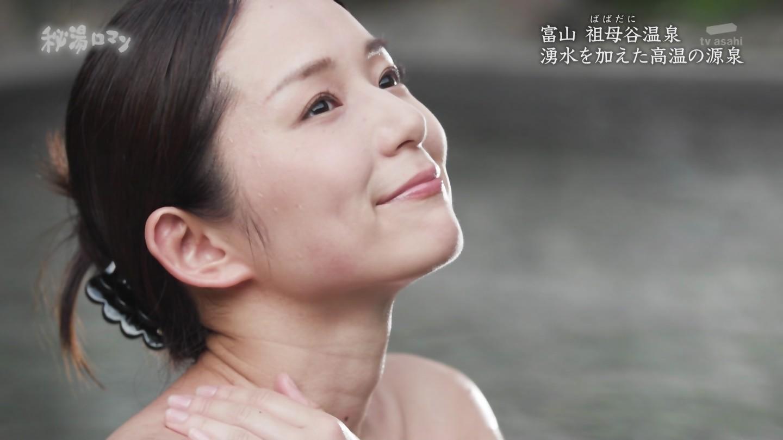 倉澤映枝_谷間_露天風呂_秘湯ロマン_29