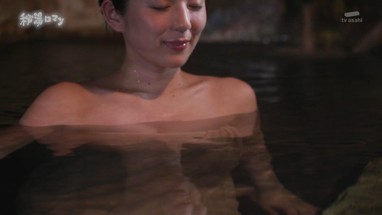 倉澤映枝_谷間_露天風呂_秘湯ロマン_32