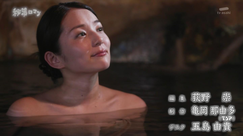 倉澤映枝_谷間_露天風呂_秘湯ロマン_33