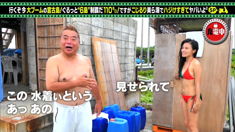 小島瑠璃子_ビキニ水着_お尻_キャプエロ画像_12