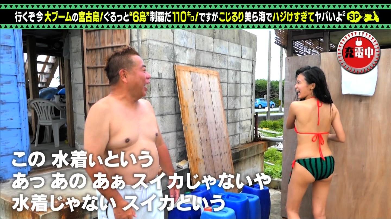 小島瑠璃子_ビキニ水着_お尻_キャプエロ画像_13