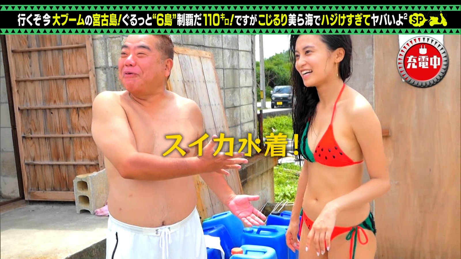 小島瑠璃子_ビキニ水着_お尻_キャプエロ画像_17