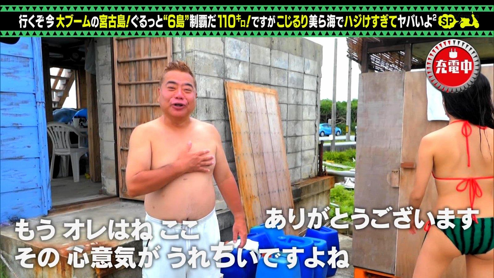 小島瑠璃子_ビキニ水着_お尻_キャプエロ画像_20