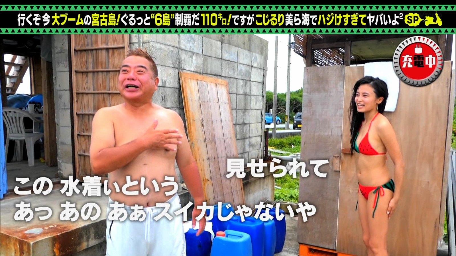 小島瑠璃子_ビキニ水着_お尻_キャプエロ画像_21