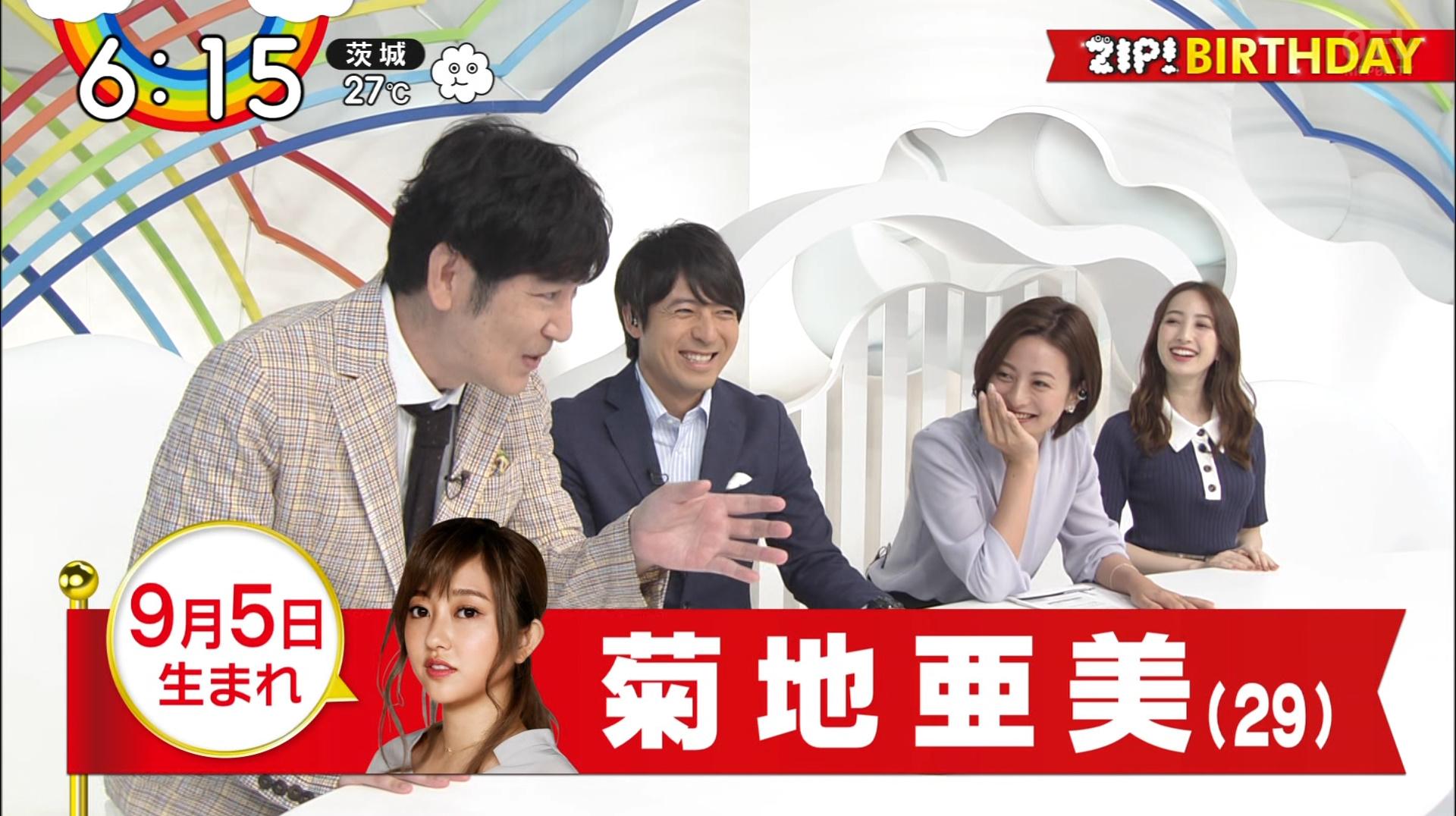 團遥香_ミニスカ_着衣巨乳_美脚_ZIP_01