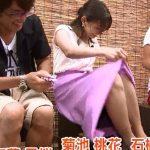 【画像あり】『モヤモヤさまぁ~ず2』田中瞳アナが足湯シーンでパンチラ寸前だった件!