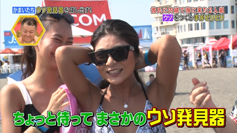 ビーチ_素人_ビキニ水着_キャプエロ画像_05